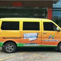 深圳市貨車車身改色安裝