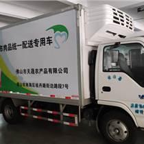 珠海貨柜車身廣告噴漆安裝