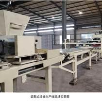 恒祥建筑垃圾裝配式墻板生產線設備廠家新型墻板設備報價