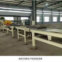 恒祥装配式墙板生产线设备厂家新型墙板设备报价