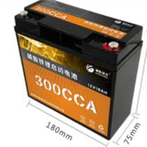 12V磷酸鐵鋰電池10AH 汽車啟動鋰電池摩托車定制