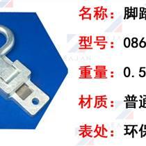 盈佳金屬01118冷藏車肉鉤固定鏈條飛翼車鉸鏈 型號