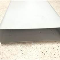 移動通信天線外罩PC