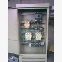 配电箱  配电柜  成套配电箱   控制系统