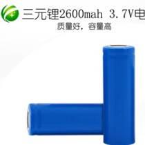 18650電池 2600mAh鋰電池電芯充電電池廠家