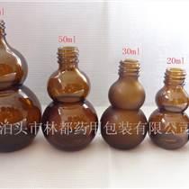 茶色棕色 密封性好精油玻璃瓶 林都廠家直銷總代