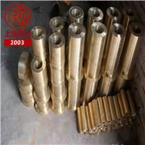 鋁黃銅HAL77-2是什么材料