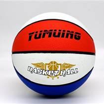 YUMUING籃球7號球