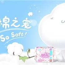 消毒級衛生巾品牌