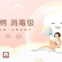 衛生巾環氧烷消毒