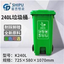 重慶240L戶外環衛可分類戶外垃圾桶