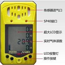 M40手持復合式氣體檢測報警儀