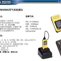 英思科M40復合式多功能氣體檢測報警儀