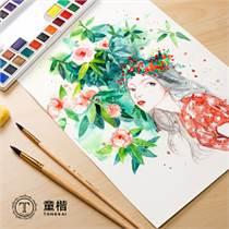 童楷美術空白素描紙