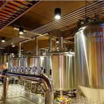 1000升小型啤酒設備