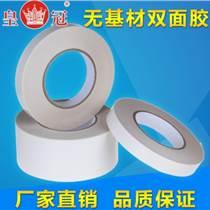 水溶性膠粘帶 WS0908L  適用于紙張接駁