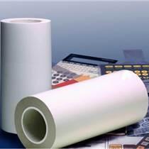 普通油性壓敏膠帶-DS11D  90u普通油膠雙面膠