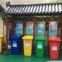 鋁合金垃圾分類亭的日常維護