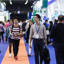 2020(深圳)國際教育信息化及教育裝備展覽會