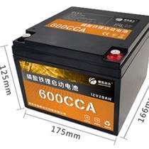 厂家定制12v磷酸铁锂电池20AH 26650锂电池
