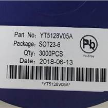 TWS藍牙耳機 蘋果母座充電協議IC YT5128