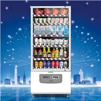 6層高配版智能自動售貨機無限寶盒特價處理