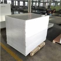 高分子聚乙烯板定制 按需切割 聚乙烯耐磨板 pe工程