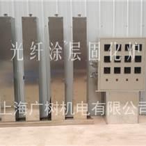 定制生产GS-3-800不锈钢外壳光纤涂层固化炉