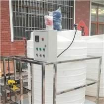 全自動加堿機 磚廠自動加堿機 脫硫塔自動加堿機