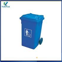 洛寧塑料垃圾桶環衛垃圾桶批發天樂塑業