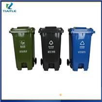 洛陽塑料垃圾桶環衛垃圾桶批發天樂塑業
