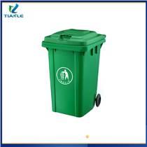 徐水戶外垃圾桶四色分類垃圾桶天樂塑業