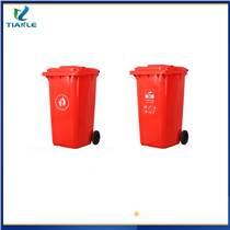 鞏義塑料垃圾桶環衛垃圾桶批發天樂塑業