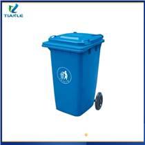 汝州塑料垃圾桶環衛垃圾桶批發天樂塑業