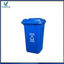 鄭州塑料垃圾桶環衛垃圾桶批發天樂塑業