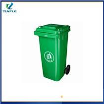 高阳户外垃圾桶垃圾桶批发价天乐塑业