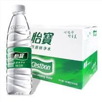 怡宝瓶装水支装水定制矿泉水350ML555ML1.5