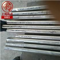 商丘 monelR405材料材質單