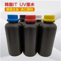 韓國進口IT軟性 UV墨水 皮革專用uv墨水 理光G