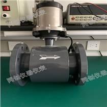 LZD350/150G礦用本安型流量計,電磁流量計