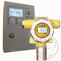 鍋爐房天然氣報警器、ARD320點型天然氣報警器