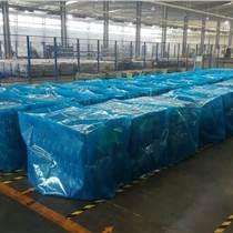 青島錦德專業生產氣相防銹紙氣相防銹膜氣相防銹袋