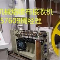 南京力普机械直供熔喷布接收机幅宽1200mm