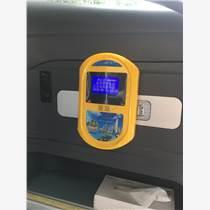 企業巴士管理系統,企業巴士刷卡系統,巴士刷卡管理系統