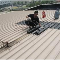 青島專業樓頂防水