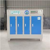 UV光氧催化設備供應光氧凈化器等離子凈化器