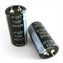 供應450v120uf電源板專用高壓電解電容220u