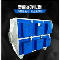 橡胶塑胶行业废气处理设备低温等离子废气处理技术