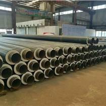 地溝型預制保溫管發泡保溫工藝標準