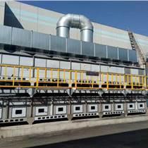 沸石吸附濃縮轉輪廢氣處理設備